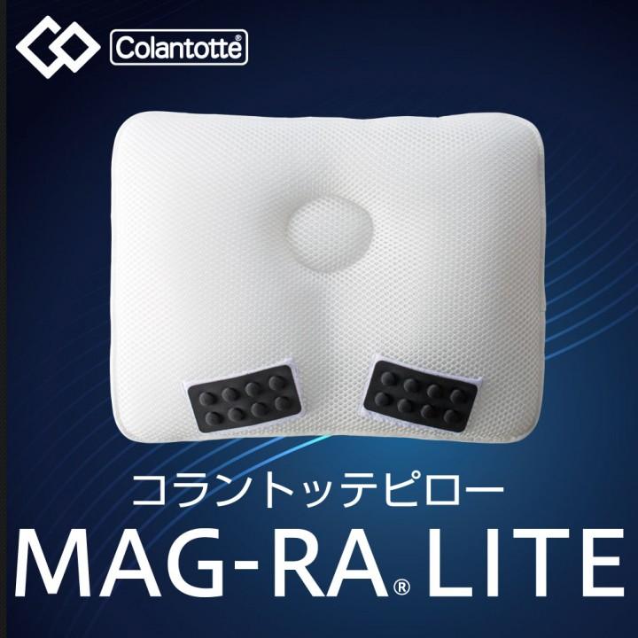 コラントッテピロー MAG-RA LITE(マグーラ ライト)