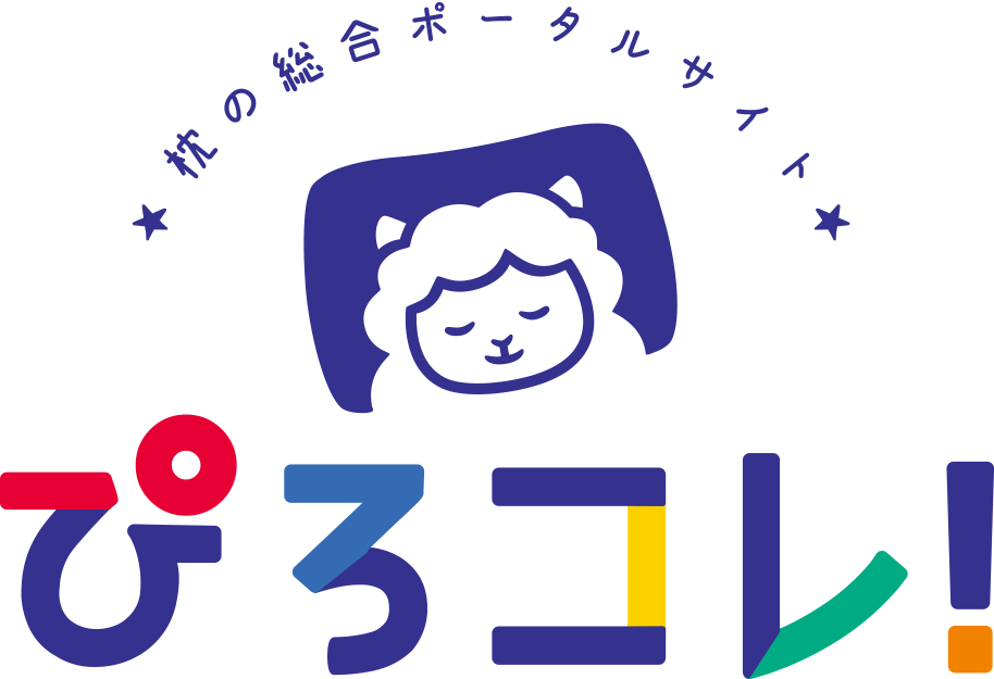 ぴろコレのロゴ 透過タイプ