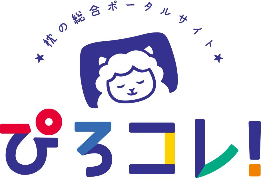 ぴろコレのロゴ 白背景タイプ