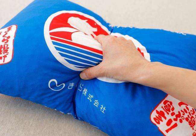 新しくなった「まくら投げ専用枕」