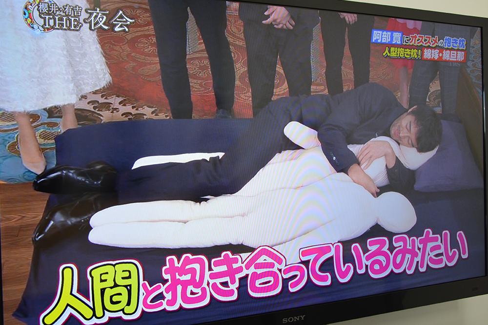 綿嫁・綿旦那・阿部寛さんにおすすめ・櫻井・有吉 THE夜会
