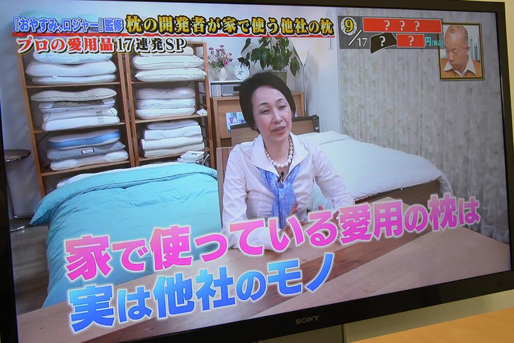 快眠セラピストの三橋美穂さん