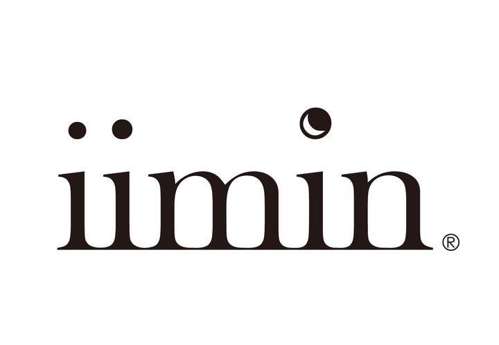 iimin イイミン・pillow まくら